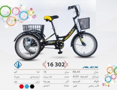 سه چرخه الکس مدل ریلکس سایز 16 کد 16302 - ALEX RELAX