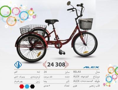 سه چرخه الکس مدل ریلکس سایز 24 کد 24308 - ALEX RELAX