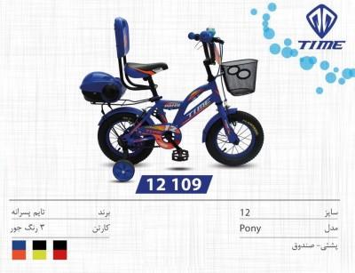 دوچرخه تایم مدل پونی کد 12109 سایز 12- TIME PONY