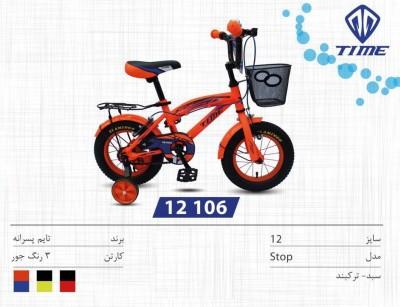 دوچرخه تایم مدل استاپ کد 12106 سایز 12- TIME STOP