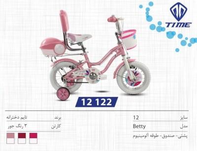 دوچرخه تایم مدل بتی کد 12122 سایز 12- TIME BETTY