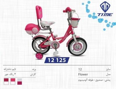 دوچرخه تایم مدل فلاور کد 12125 سایز 12- TIME FOWER