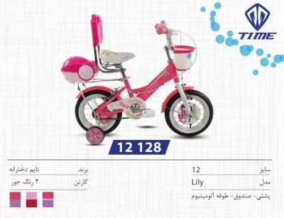 دوچرخه تایم مدل لی لی کد 12128 سایز 12- TIME LILI