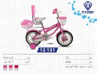 دوچرخه تایم مدل جولیا کد 12131 سایز 12- TIME JULIA