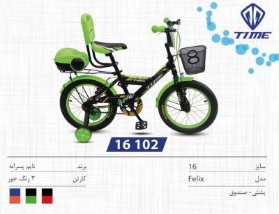 دوچرخه تایم مدل فلیکس کد 16102 سایز 16- TIME FELIX