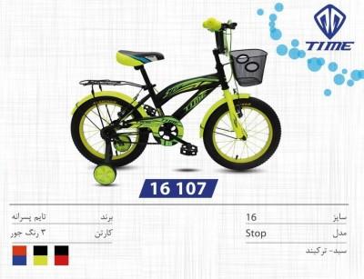 دوچرخه تایم مدل استاپ کد 16107 سایز 16- TIME STOP
