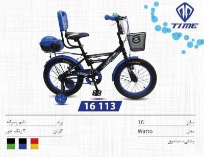 دوچرخه تایم مدل واتو کد 16113 سایز 16- TIME WATTO