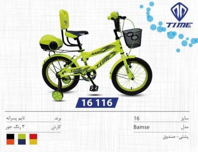 دوچرخه تایم مدل بیمس کد 16116 سایز 16- TIME BAMSE