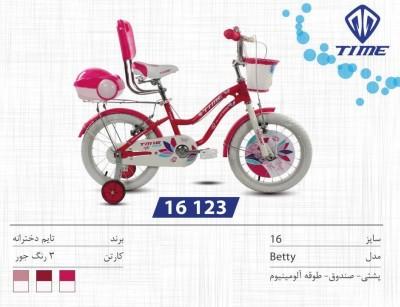 دوچرخه تایم مدل بتی کد 16123 سایز 16- TIME BETTY