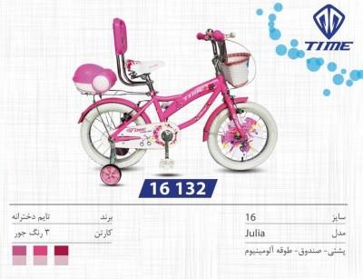 دوچرخه تایم مدل جولیا کد 16132 سایز 16- TIME JULIA