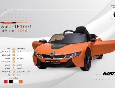ماشین شارژی بی ام و مدل BMW JE1001 کد 11266