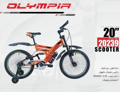 دوچرخه المپیا اسکوتر کد 20239 سایز 20 -   OLYMPIA SCOOTER