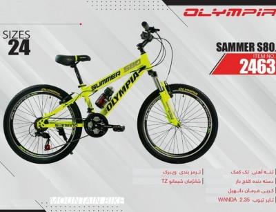 دوچرخه المپیا سامر اس80 کد 2463 سایز 24 -   OLYMPIA SAMMER S80