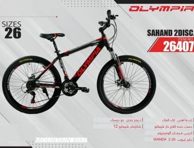 دوچرخه المپیا سهند دیسکی کد 26407 سایز 26 -   OLYMPIA SAHAND 2DISC