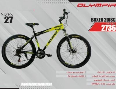 دوچرخه المپیا بوکسر دیسکی کد 2736 سایز 27.5 -   OLYMPIA BOXER 2DISC