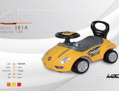 ماشین مکا کار کد 134 مدل 381A
