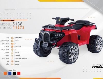موتور شارژی ATV کد 11272 مدل ATV- 5138