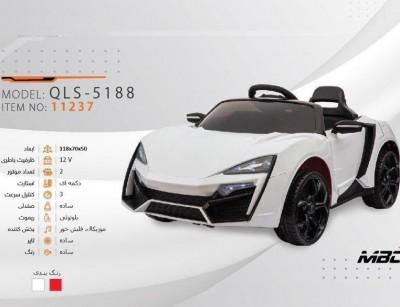 ماشین شارژی اسپورت کار کد 11237 مدل SPORT CAR QLS-5188