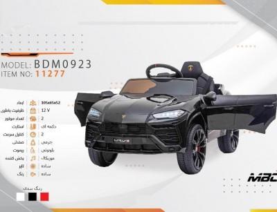 ماشین شارژی اسپورت کار کد 11277 مدل SPORT CAR BDM0923