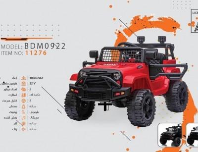ماشین شارژی اسپورت کار کد 11276 مدل SPORT CAR BDM0922