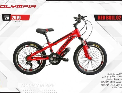 دوچرخه المپیا ردبول کد 2079 سایز 20 -  OLYMPIA REDBULL 02