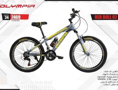 دوچرخه المپیا ردبول کد 2469 سایز 24 -  OLYMPIA REDBULL 02