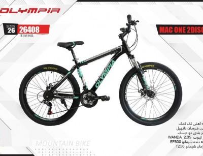 دوچرخه المپیا مک وان دیسکی کد 26408 سایز 26 - OLYMPIA MAC ONE 2DISC