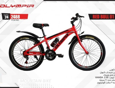 دوچرخه المپیا ردبول کد 2488 سایز 24 - OLYMPIA redbull 01