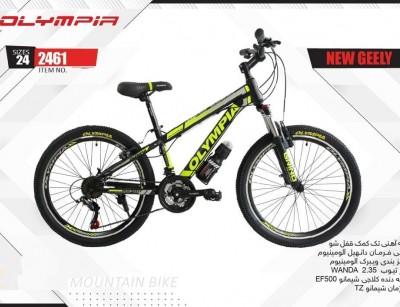 دوچرخه المپیا نیو جیلی کد 2461 سایز 24 - OLYMPIA NEW GEELY