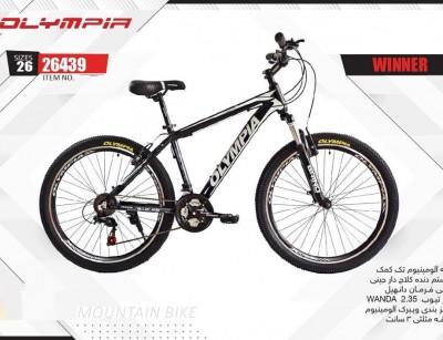 دوچرخه المپیا وینر کد 26439 سایز 26 - OLYMPIA WINNER