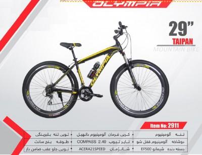دوچرخه المپیا تایپان کد 2911 سایز 29 - OLYMPIA TAIPAN