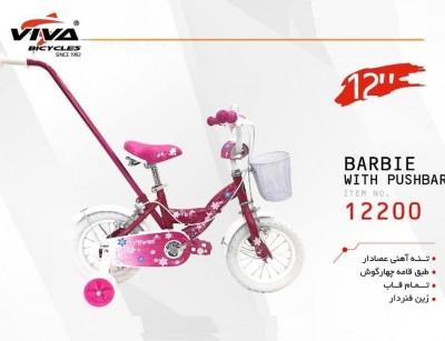 دوچرخه  ویوا باربی سایز 12 کد 12200 - VIVA BARBIE