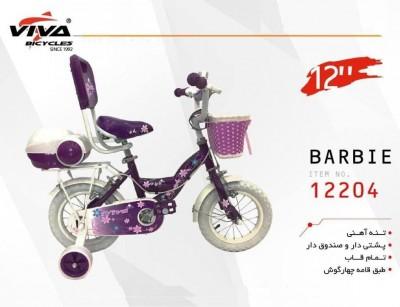 دوچرخه  ویوا باربی سایز 12 کد 12204 - VIVA BARBIE