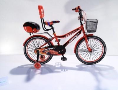 دوچرخه  اسمارت سایز 20 کد 01- smart 01