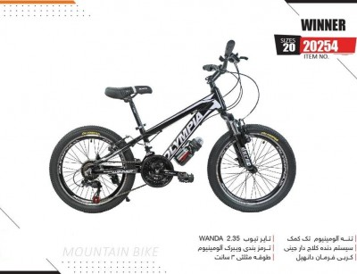 دوچرخه  المپیا وینر سایز 20 کد 20254 - OLYMPIA WINNER