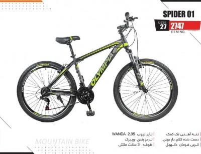 دوچرخه  المپیا اسپایدر سایز 27.5 کد 2747 -  OLYMPIA SPIDER 01
