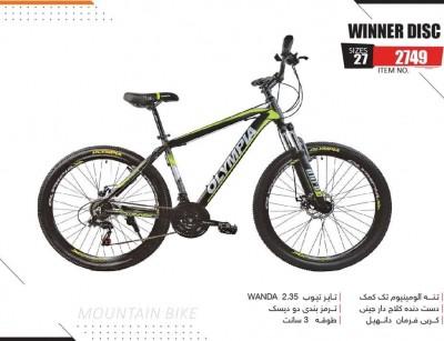 دوچرخه  المپیا وینر دیسکی سایز 27.5 کد 2749 -  OLYMPIA WINNER DISC