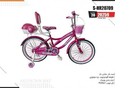 دوچرخه المپیا مدل S-HR20709 کد 20259 سایز 20 -   OLYMPIA S-HR20709