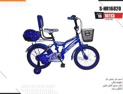دوچرخه المپیا مدل S-HR16820 کد 16113 سایز 16 -   OLYMPIA S-HR16820