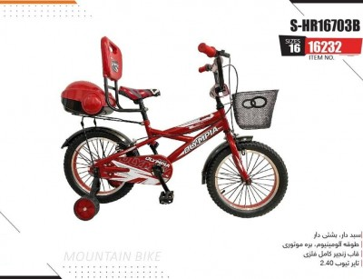 دوچرخه المپیا مدل S-HR16703B کد 16232 سایز 16 -   OLYMPIA S-HR16703B