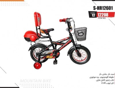 دوچرخه المپیا مدل S-HR12601 کد 12208 سایز 12 -   OLYMPIA S-HR12601