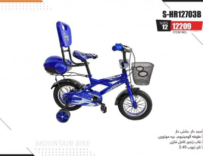 دوچرخه المپیا مدل S-HR12703B کد 12209 سایز 12 -   OLYMPIA S-HR12703B