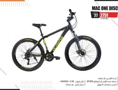 دوچرخه المپیا مک وان کد 2751 سایز 27.5 -   OLYMPIA MAC ONE
