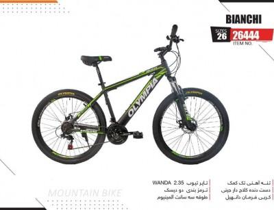 دوچرخه المپیا بیانچی سایز 26 کد 26444 -Olympia Bianchi