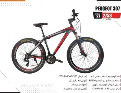 دوچرخه المپیا پژو۳۰۷ سایز 27.5 کد 2753 -Olympia Peugeot 307