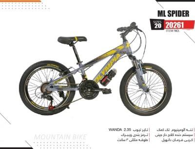 دوچرخه المپیا ام ال اسپایدر سایز 20 کد 20261 -Olympia ML spider