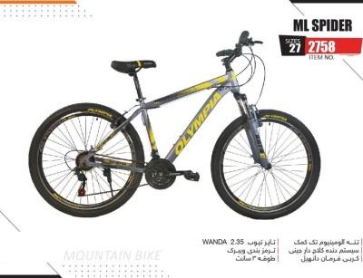 دوچرخه المپیا ام ال اسپایدر سایز 27.5 کد 2758 -Olympia ML SPIDER