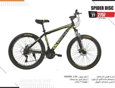 دوچرخه المپیا اسپایدر سایز 27.5 کد 2757 -Olympia SPIDER01