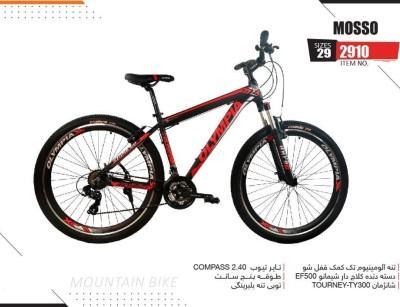 دوچرخه المپیا موسو سایز 29 کد 2910 -Olympia MOSSO