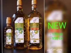 روغن زیتون طبیعی بکر 170 سی سی گل آوند